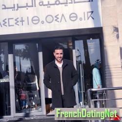 Ismail, 19911011, Skhirate, Rabat-Salé-Zammour-Zaer, Morocco